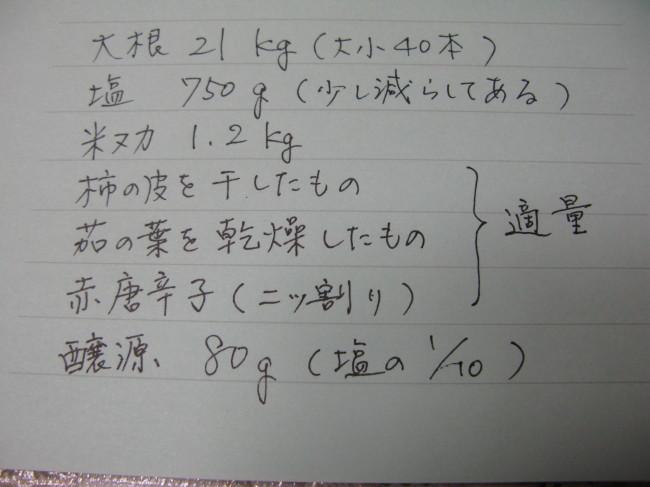 f0017530_2015335.jpg