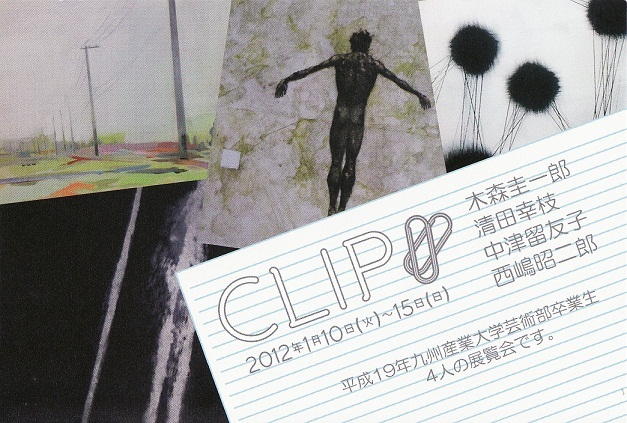 CLIP group exhibition_b0233937_11533158.jpg