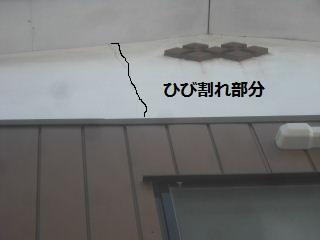 震災復旧工事 浴室・外壁・他_f0031037_2148233.jpg