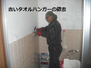 震災復旧工事 浴室・外壁・他_f0031037_2153075.jpg