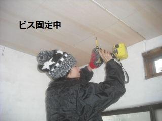 震災復旧工事 浴室・外壁・他_f0031037_21555918.jpg