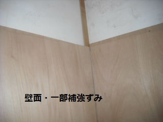 震災復旧工事 浴室・外壁・他_f0031037_21561545.jpg
