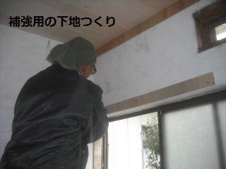 震災復旧工事 浴室・外壁・他_f0031037_2156618.jpg