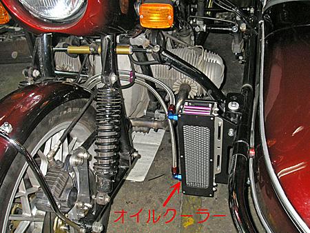 【オイルクーラーと電動ファンの取り付け】_e0218639_12273256.jpg