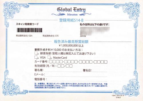 上海からの手紙_c0063348_533113.jpg
