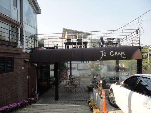 10月 1泊2日のソウル旅行 その5 「J's Cakeで絶品コグマケーキ♪」_f0054260_23431677.jpg