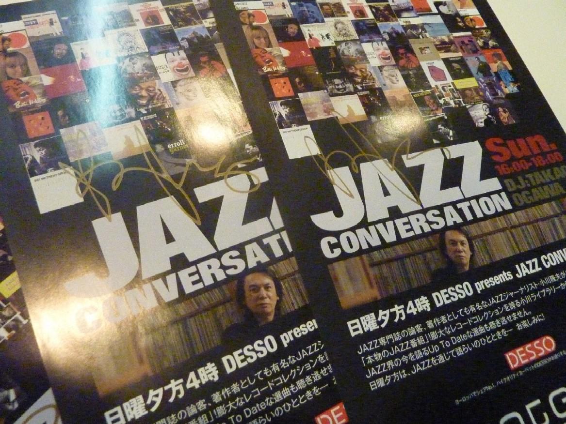 2012-01-12 「Jazz Conversation 2011」アーカイヴス(その1)_e0021965_924224.jpg