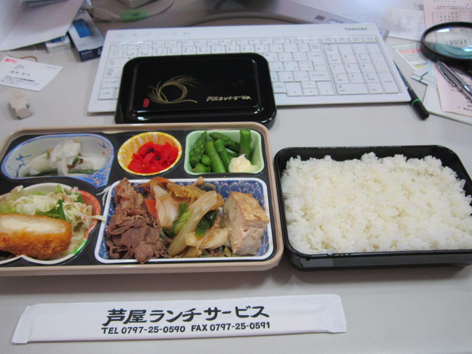 今日のお昼ご飯_f0205367_12292614.jpg