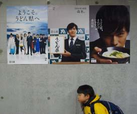 旅行2日目:大阪→高松_b0126182_13135422.jpg