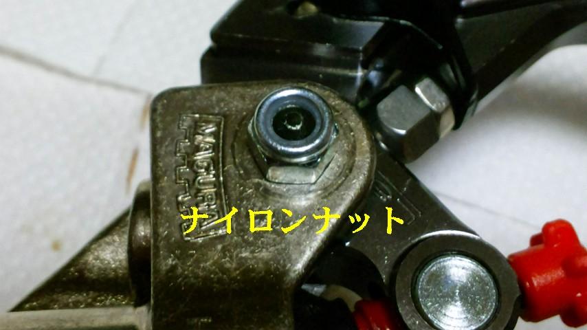f0167890_2292636.jpg