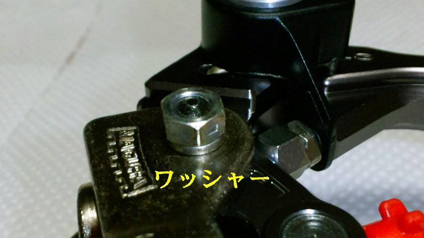 f0167890_2292682.jpg