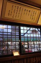 手打ち皿そば「ひらぎや」~篠山・二階町~_f0226293_14442066.jpg