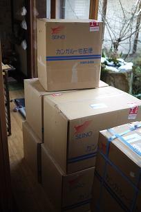 沖縄・松田共司さん、松田米司さんの工房から届きました!_f0226293_2225137.jpg