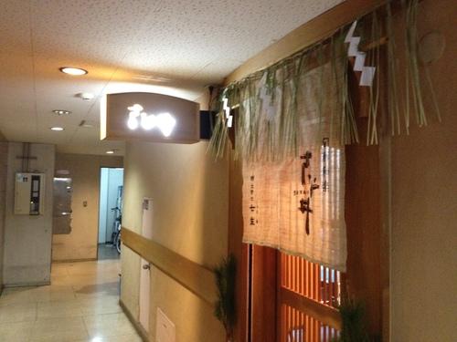 大阪 南 東心斎橋 旬鮮和楽 さな井 ここは、ちょと、いいよ。 _a0194908_1565786.jpg