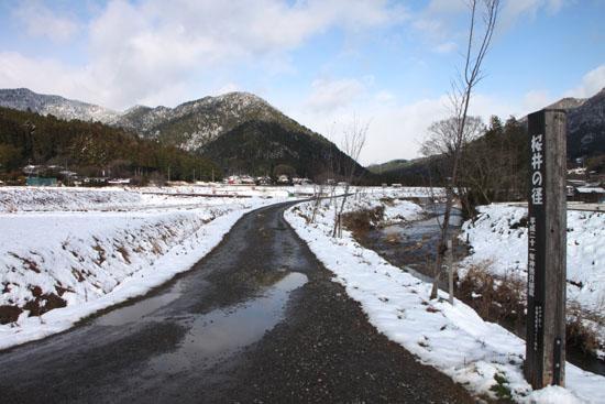 大原の里 雪景色_e0048413_21132441.jpg