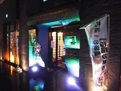 辛うじての札幌観光。_c0116714_21495945.jpg