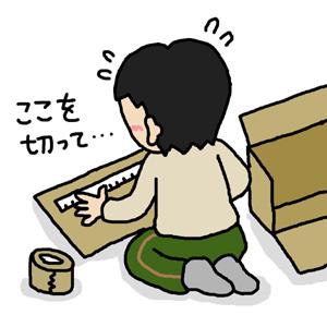 グループ展「Tokyo i Palette」のお知らせ_b0044915_1853314.jpg