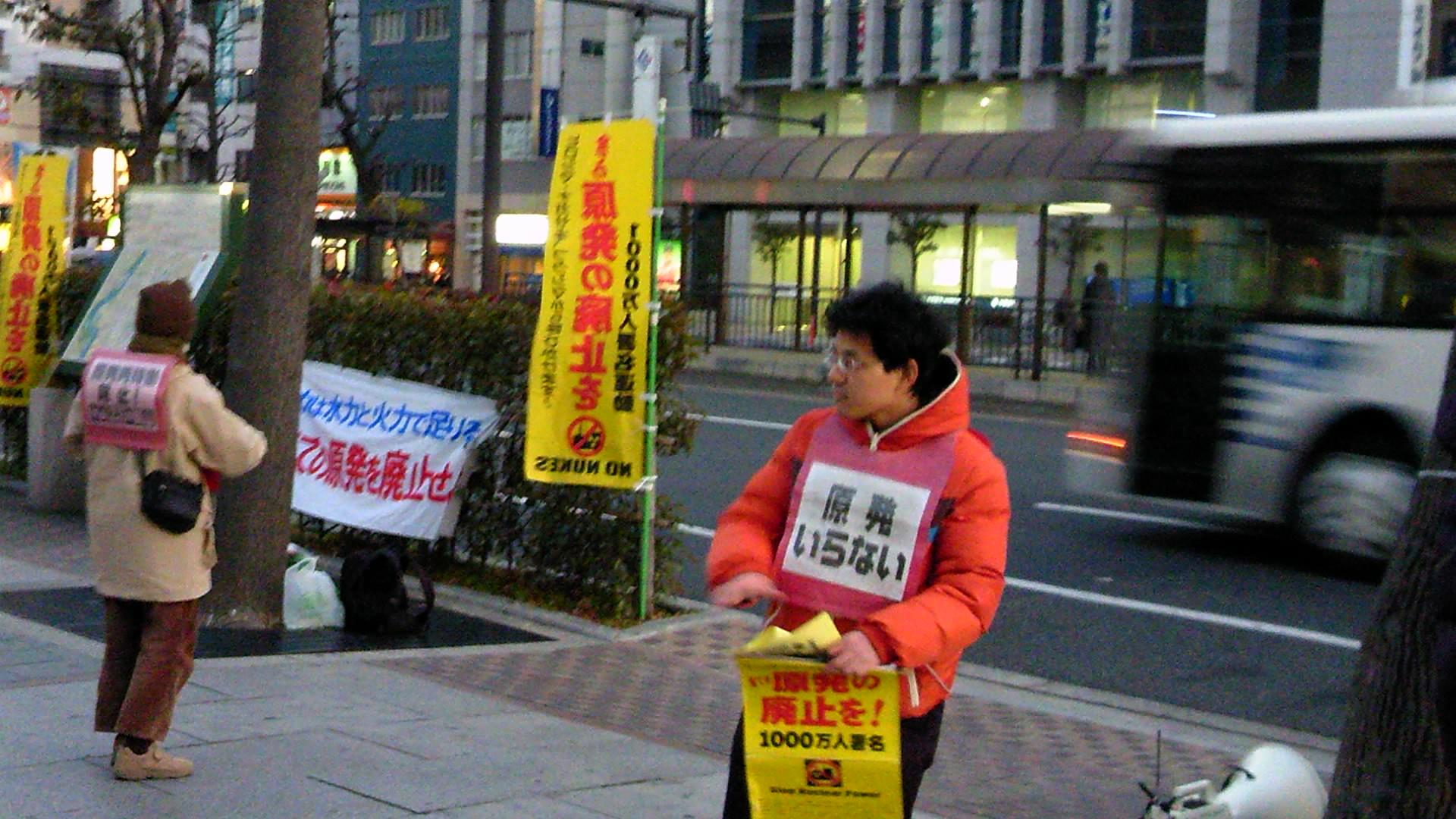 1月12日(木)原発いらない街宣・岡山_d0155415_1330118.jpg