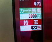 b0020017_127587.jpg