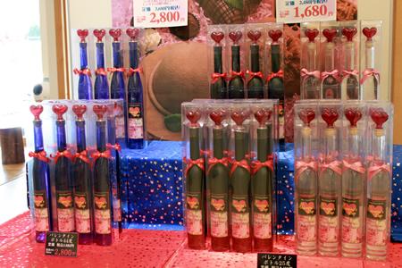 ちこり村にバレンタインギフト売り場_d0063218_11513142.jpg
