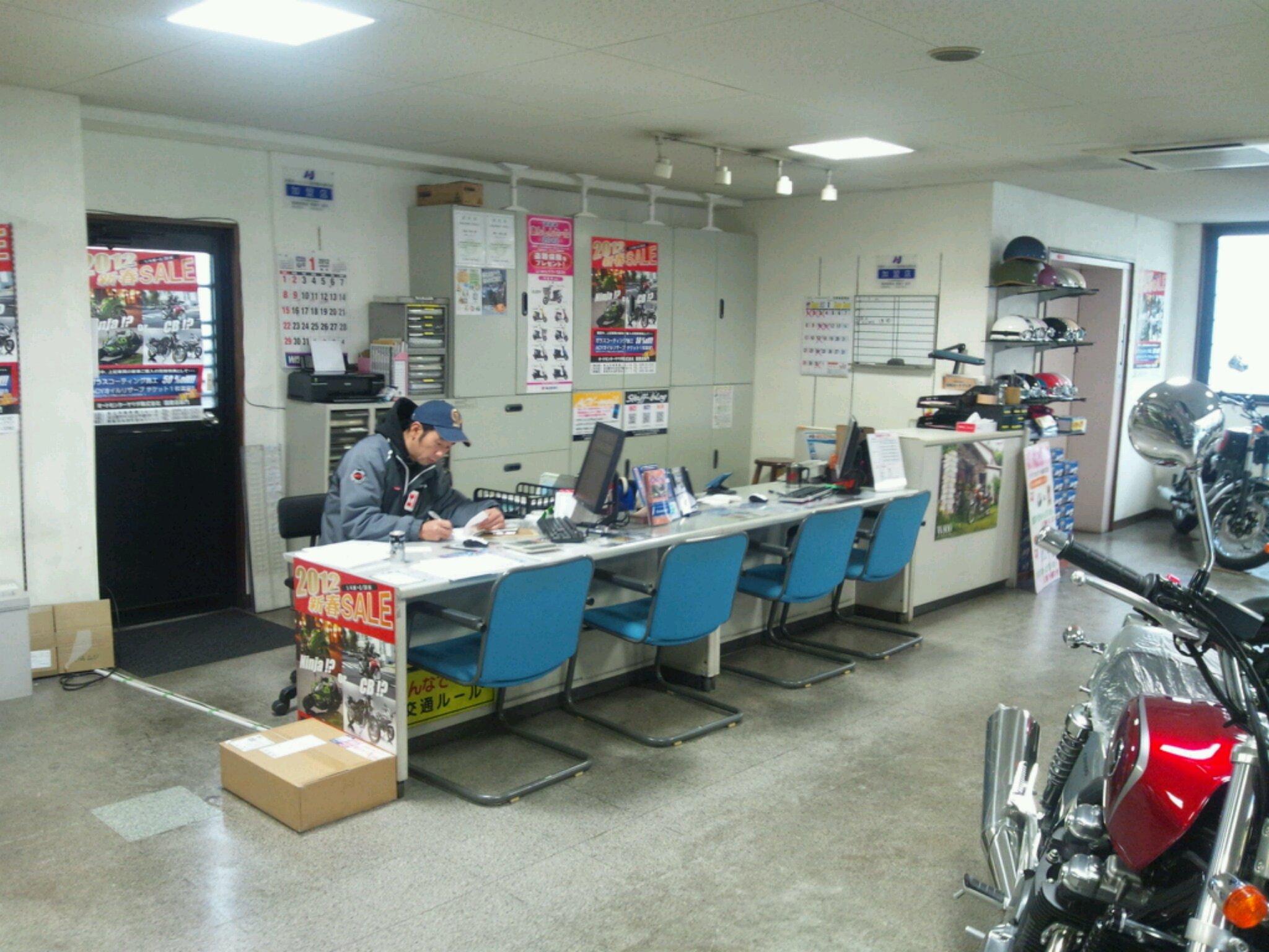 ☆知立店リニューアル☆_a0169121_1201274.jpg