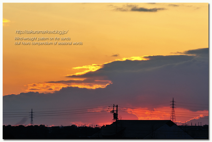 しぐれる夕空。_f0235723_17405886.jpg