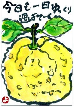 b0076334_221852.jpg