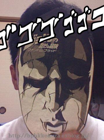 日本でも発売して~!ですやん!_f0056935_2042540.jpg