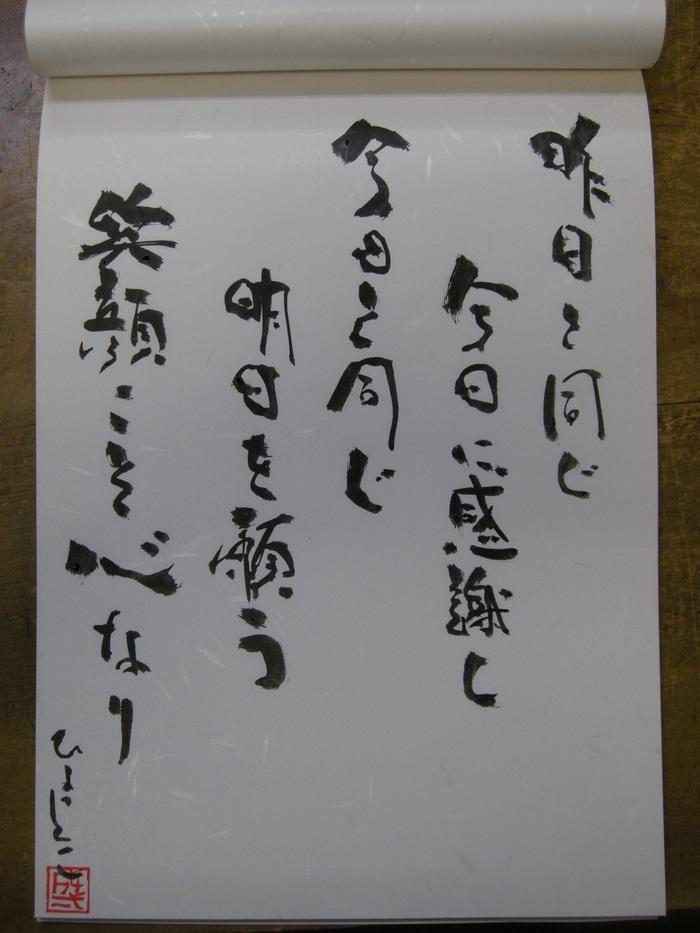 a0156636_19391057.jpg