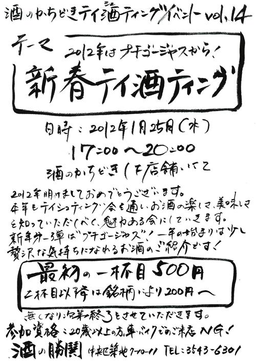 d0238538_2112013.jpg
