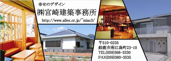 スポンサー広告_b0244939_20441245.jpg