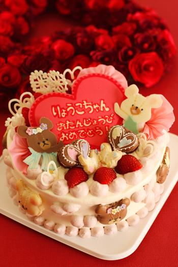 ジャッキーとデイビッドのお誕生日ケーキ_f0149855_6154831.jpg