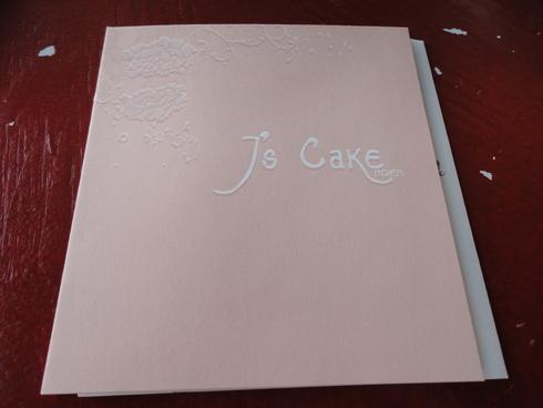 10月 1泊2日のソウル旅行 その5 「J's Cakeで絶品コグマケーキ♪」_f0054260_8101893.jpg