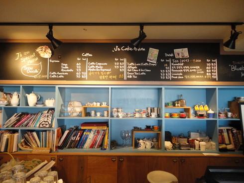 10月 1泊2日のソウル旅行 その5 「J's Cakeで絶品コグマケーキ♪」_f0054260_8222857.jpg