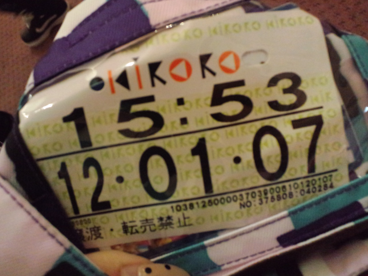 北海道3日目 ☆ またまたキロロ_c0151965_0161658.jpg