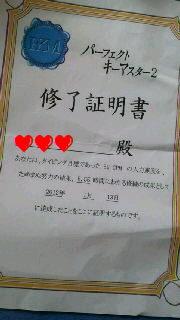 f0046974_1911231.jpg