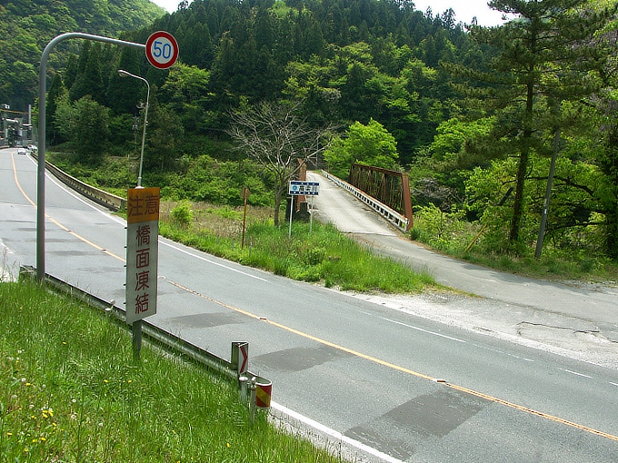 広石橋_f0116479_21284847.jpg