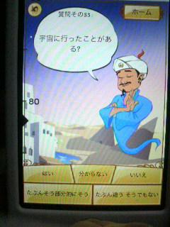 f0228680_9283261.jpg