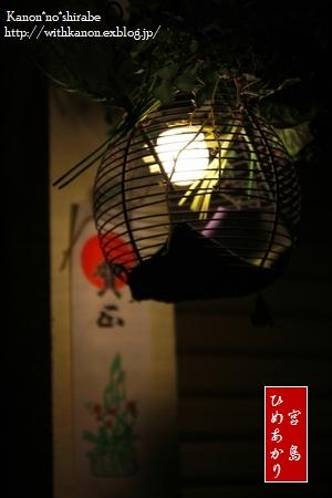 夜の宮島厳島神社@広島_d0148187_0262299.jpg