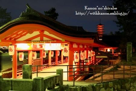 夜の宮島厳島神社@広島_d0148187_0274961.jpg