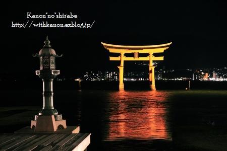 夜の宮島厳島神社@広島_d0148187_0281777.jpg