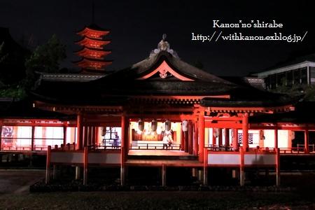 夜の宮島厳島神社@広島_d0148187_0284126.jpg