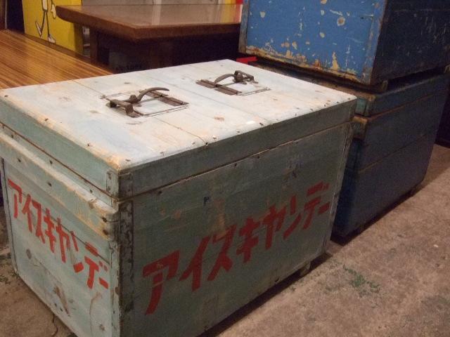 徳島県徳島市の骨董品出張買取店「こゆめや」    茶道具骨董品アンティーク買い取ります。_d0172694_17583234.jpg
