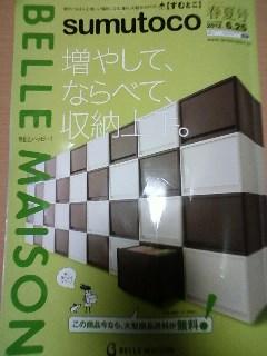 f0010994_904578.jpg