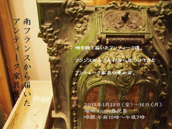 f0141595_2334102.jpg