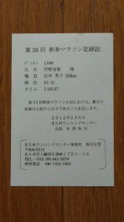 e0247697_1853886.jpg