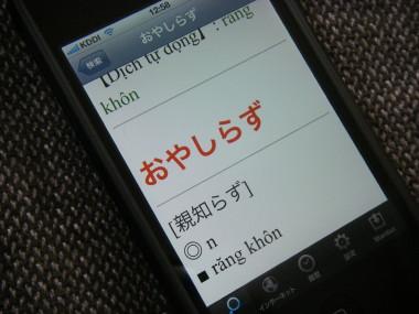 f0007802_16415967.jpg