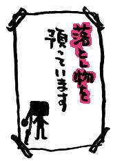 f0169103_19104342.jpg