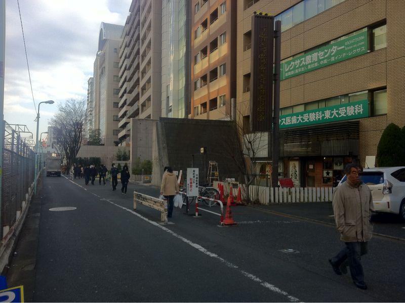 渋谷桜丘町_d0147406_19121679.jpg