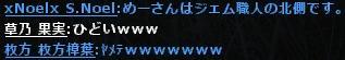 b0236120_15453835.jpg
